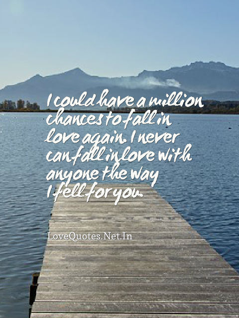 I Could Fall In Love