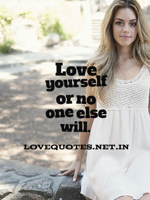 I Love Myself Quotes